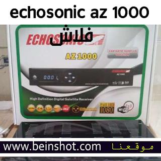 تحديث 2018 لجهاز echosonic az 1000