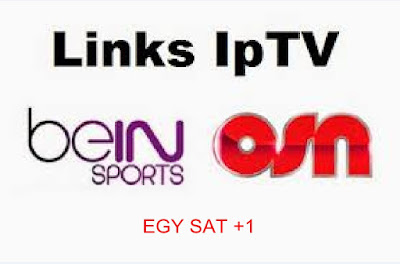 IPTV M3U