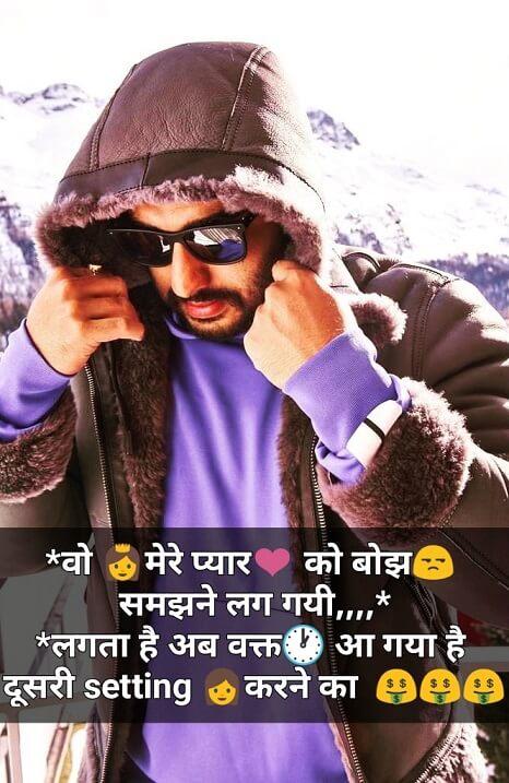Whatsapp Status Image in Hindi