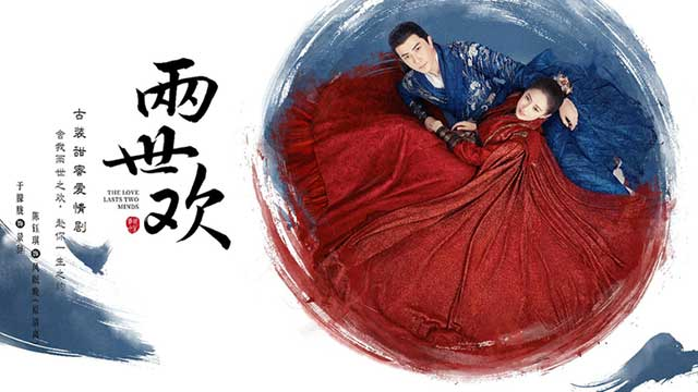 Download Drama China The Love Lasts Two Minds Batch Subtitle Indonesia