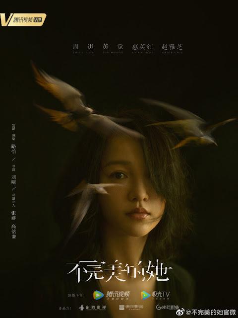 zhou xun drama poster