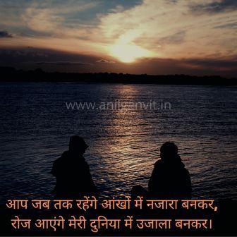 romantic shayari image2