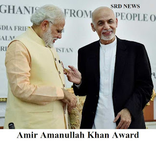 narendr modi award , pm modi award list , award given to modi , modi champion of earth