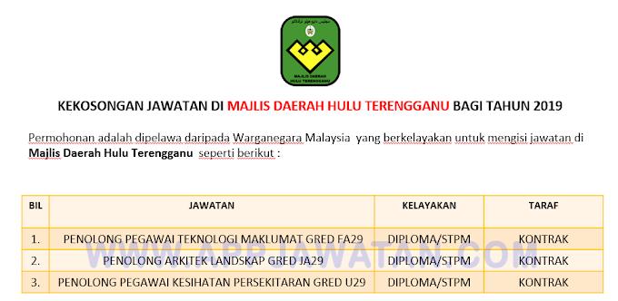 Jawatan Kosong Terkini di Majlis Daerah Hulu Terengganu.