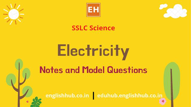 SSLC Science (EM): Electricity | Solved Questions