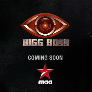 Bigg Boss Season 5 Telugu Updates tracker