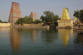 Ramanathapuram District, Tamil Nadu Recruitment