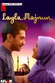 فيلم Layla Majnun 2021 مترجم اون لاين