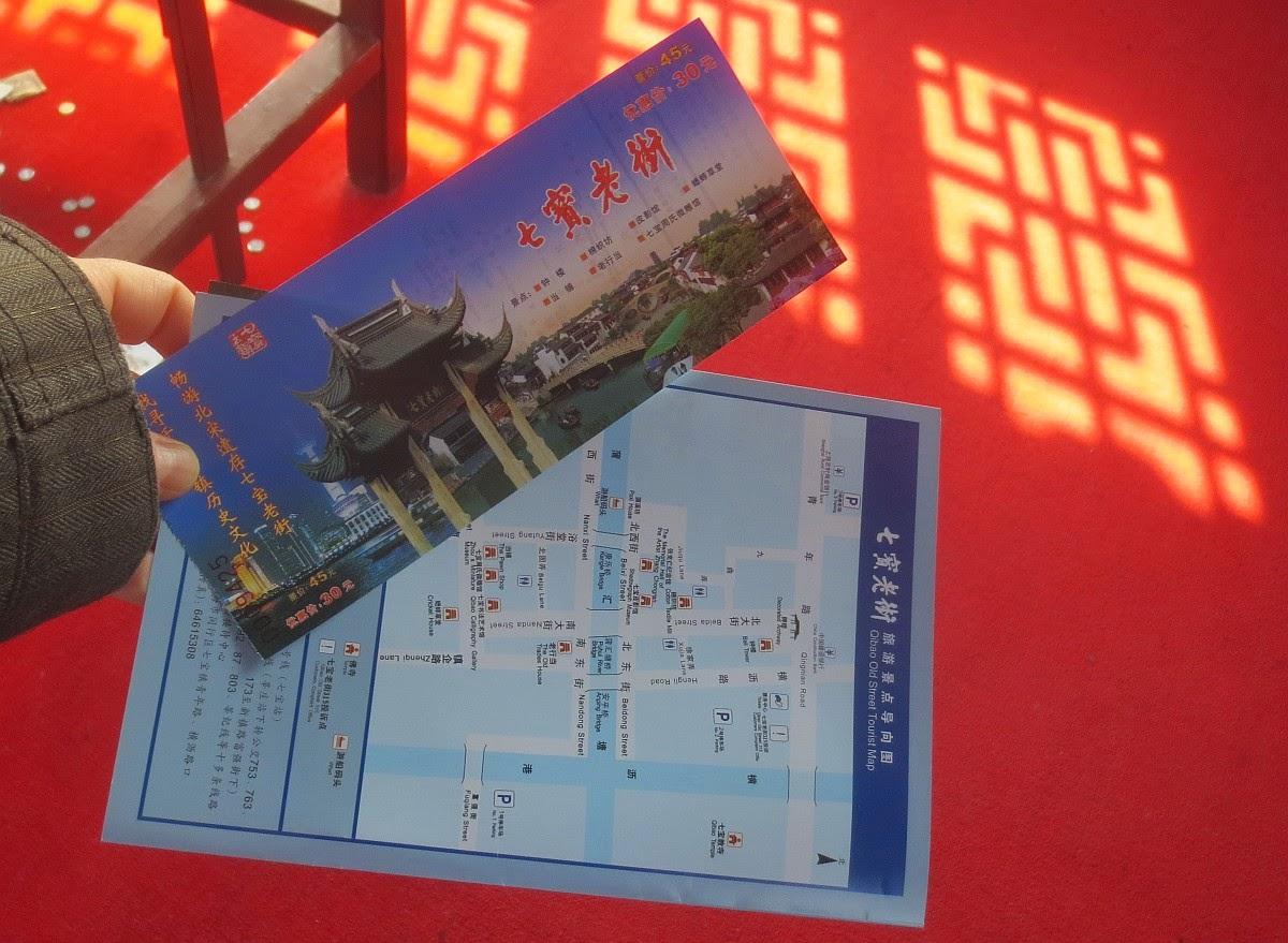 Qibao Eintrittskarte