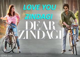 Dear Zindagi Poster - Shahrukh Khan & Alia Bhatt
