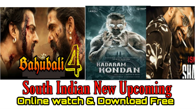 south indian hindi dubbed movies