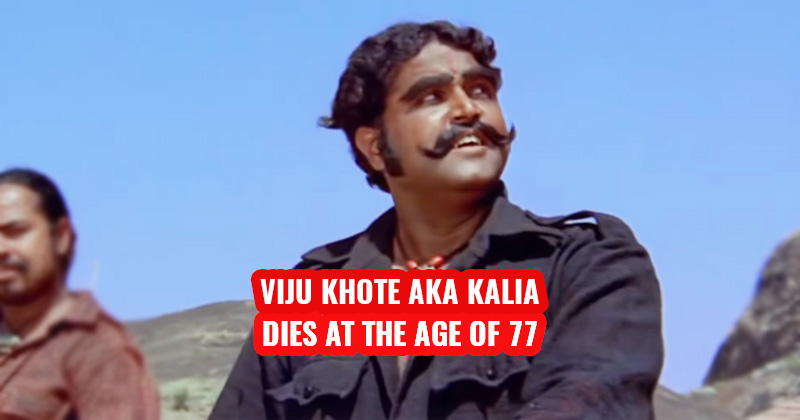 viju khote actor who played kalia in shole dies at 77