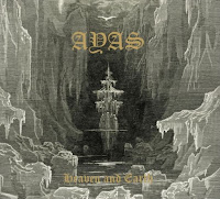 "Το album των Ayas ""Heaven and Earth"""