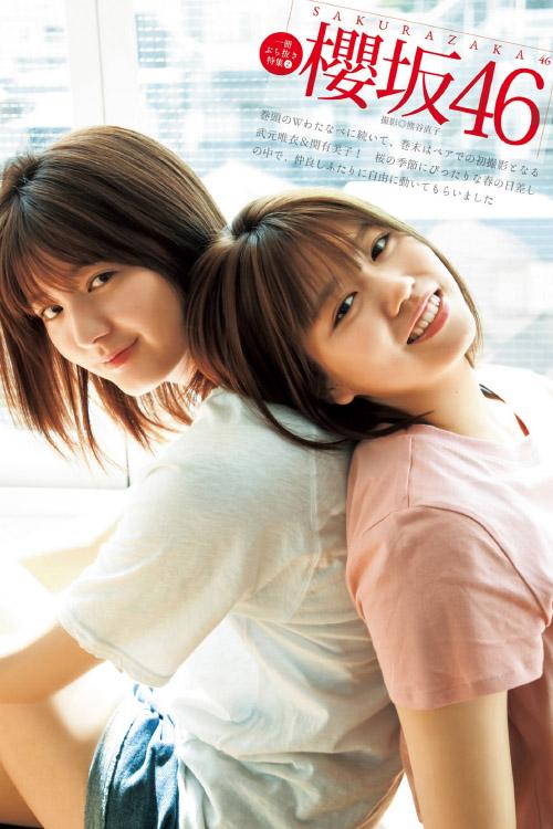 Yumiko Seki 関有美子, Yui Takemoto 武元唯衣, Young Jump 2021 No.20 (ヤングジャンプ 2021年20号)