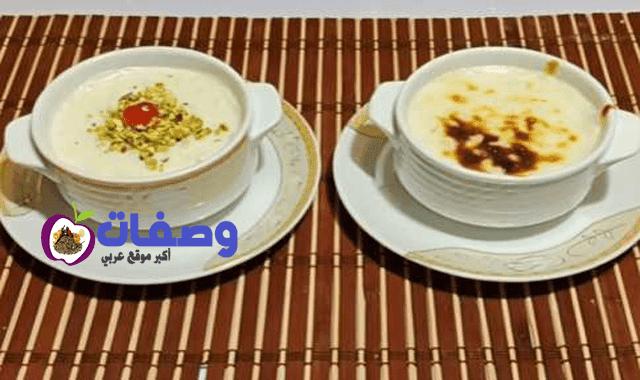طريقة عمل الارز باللبن فاطمه ابو حاتي