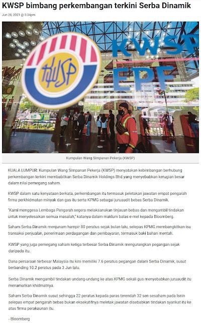 KWSP bimbang perkembangan terkini Serba Dinamik