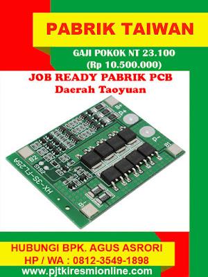 Job Ready Pabrik Taiwan, Pabrik Eelektronik pemproduksi PCB - Februari 2020