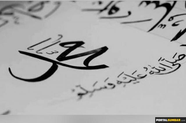 12 Peristiwa Besar pada Detik-detik Kelahiran Nabi Muhammad SAW