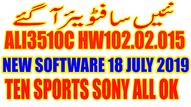 ALI3510C HARDWARE-HW102.02.015 TEN SPORTS OK NEW SOFTWARE