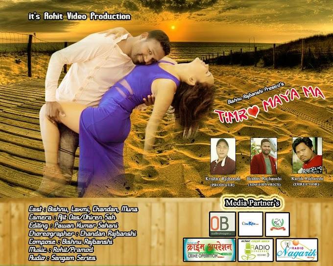 Singer:- Bishnu Rajbanshi - 9819319424