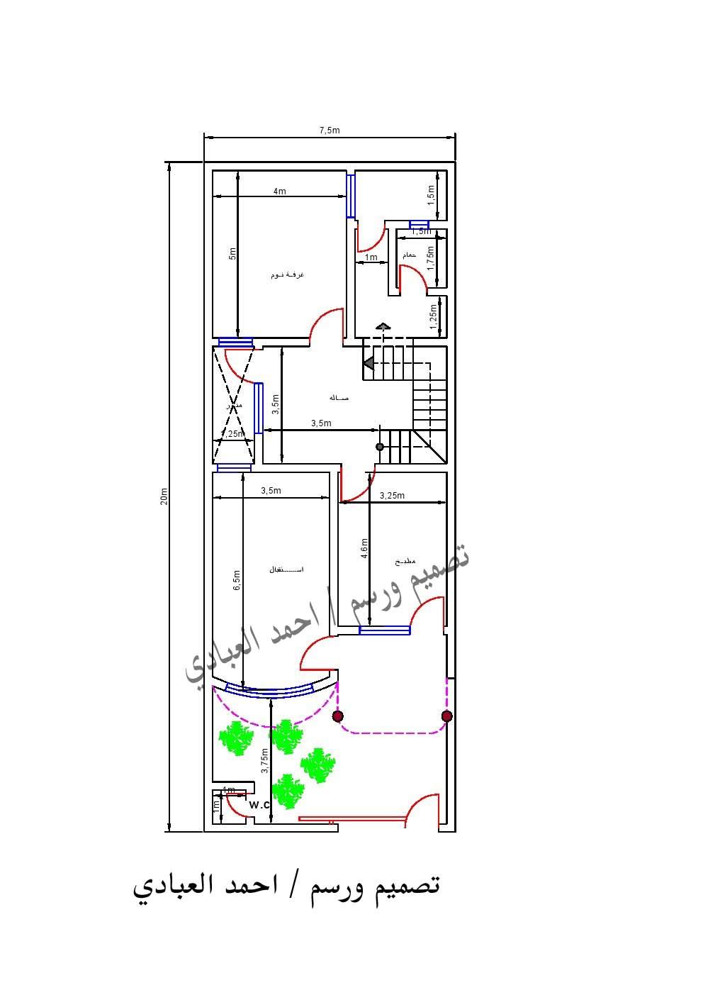خريطة منزل صغير 150 متر 7 50 20 طابق واحد اقل كلفة