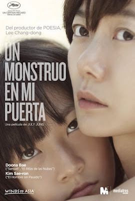 Doheeya 2014 DVD R2 PAL Spanish