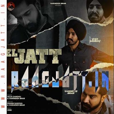 El Jatt by Varinder Brar Ft Veer Sandhu lyrics