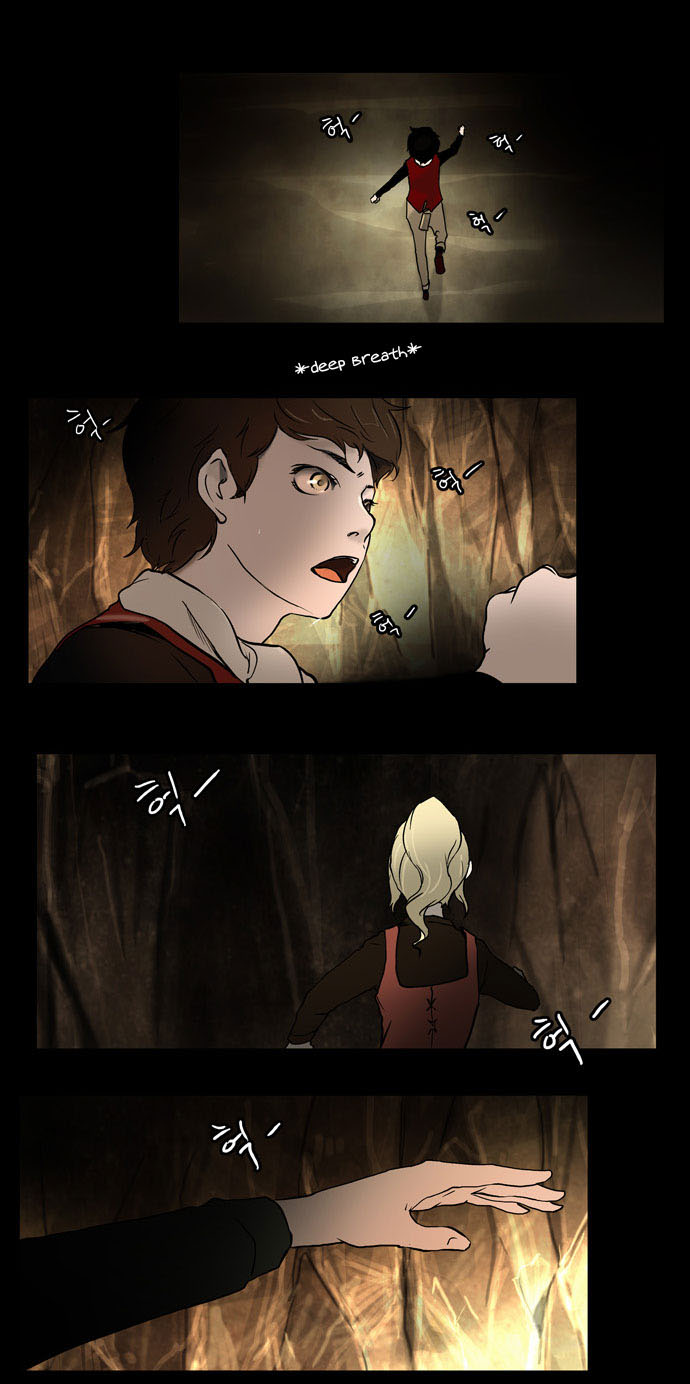 Tower of God chapter 1 trang 3
