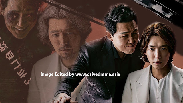 Download Drama Korea When the Devil Calls Your Name Batch Subtitle Indonesia