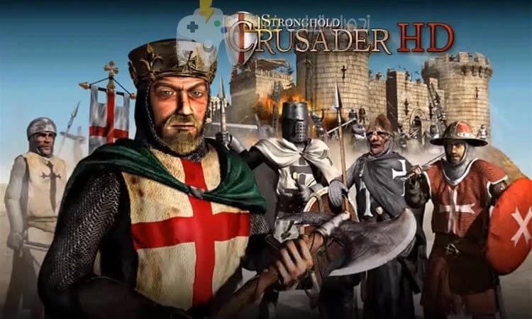 تحميل لعبة صلاح الدين Stronghold Crusader جميع الاصدارات برابط واحد مباشر