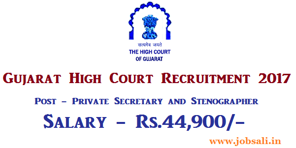 high court of gujarat vacancy 2017, Stenographer vacancy, Govt jobs in Gujarat