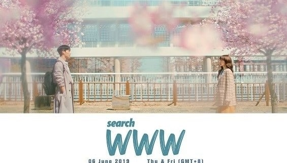 Download Drama Korea Search: WWW Batch Sub Indo