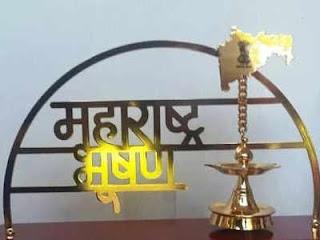 महाराष्ट्र भूषण पुरस्कार पुन्हा एकदा सुरू होणार मुख्यमंत्र्याचा महत्वाचा निर्णय