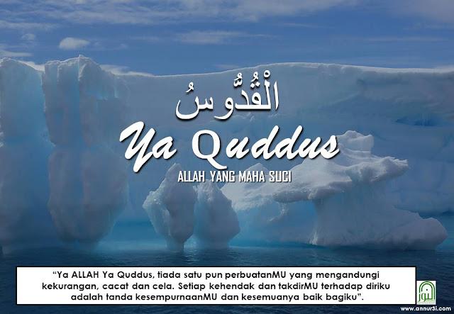 Beriman Kepada Allah Ya Quddus