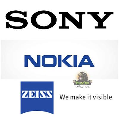 شراكة نوكيا الحصرية تنتهي عندما تبدأ سوني في استخدام بصريات ZEISS لهواتف Xperia