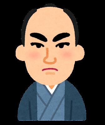 小松帯刀の似顔絵イラスト