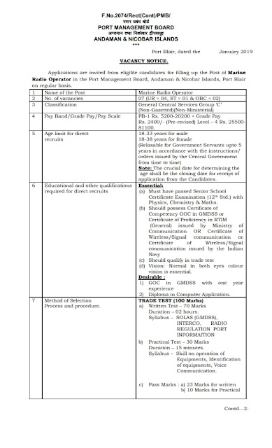 Recruitment of various post in Port Management Board, Andaman & Nicobar(7 post)