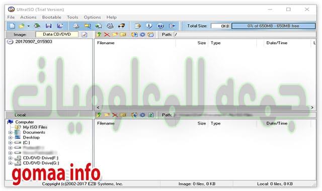 برنامج تشغيل الاسطوانات الوهمية  UltraISO Premium Edition 9.7.2.3561