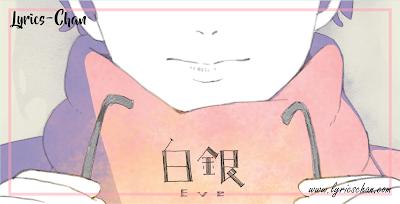 Eve - Hakugin (Lyrics Translate), Lyrics-Chan