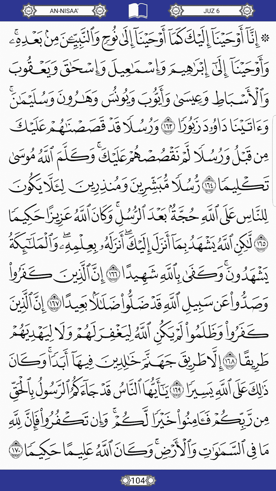kebaikan al quran