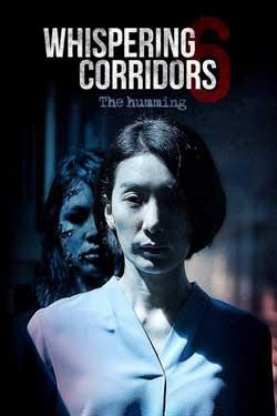 Whispering Corridors 6: The Humming (2020)