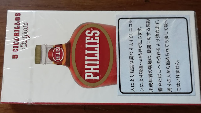 hillies Cognac(フィリーズ・シガリロ・コニャック)