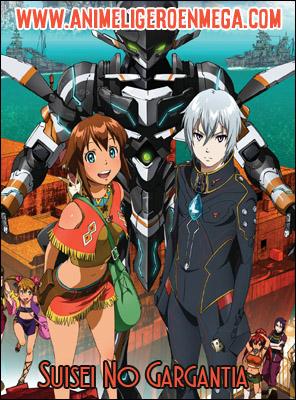 Suisei No Gargantia: Todos los Capítulos (13/13) + OVA (02/02) [Mega - Google Drive] BD HDL