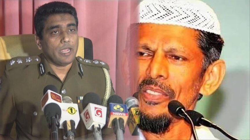 hajjul akbar arrested