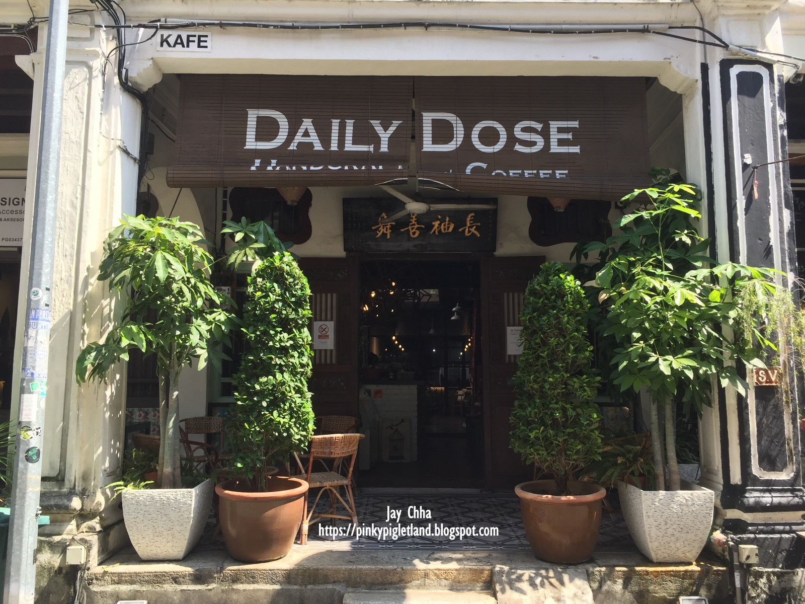 0b1311821 The Daily Dose Cafe @ Stewart Lane, Georgetown, Penang