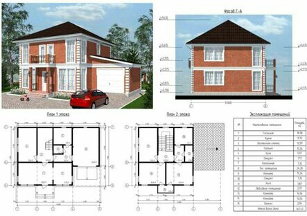 modern house plans with pictures