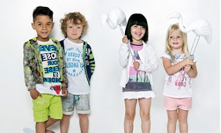 дрехи за деца