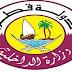 بالاسماء.. الدول التي اعفتها قطر من تأشيرة الدخول