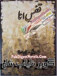 Qafs-E-Ana Novel Complete (Part 2) By Gohar-E-Nayab Shah Pdf Free Download