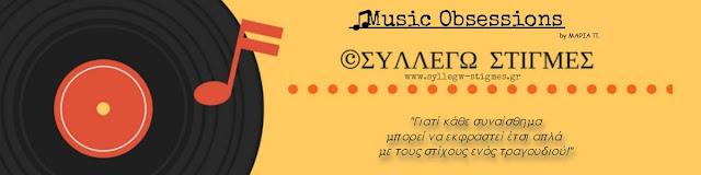 Music Obsessions Μουσική